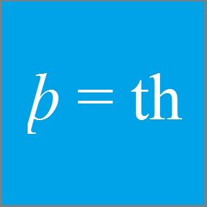 Thru — A Tale of TangledSpelling
